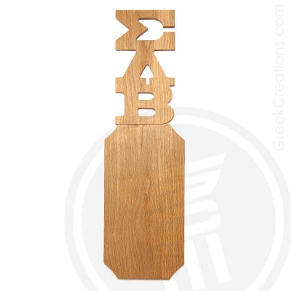 Sigma Lambda Beta 21 Inch Blank Greek Letter Paddle