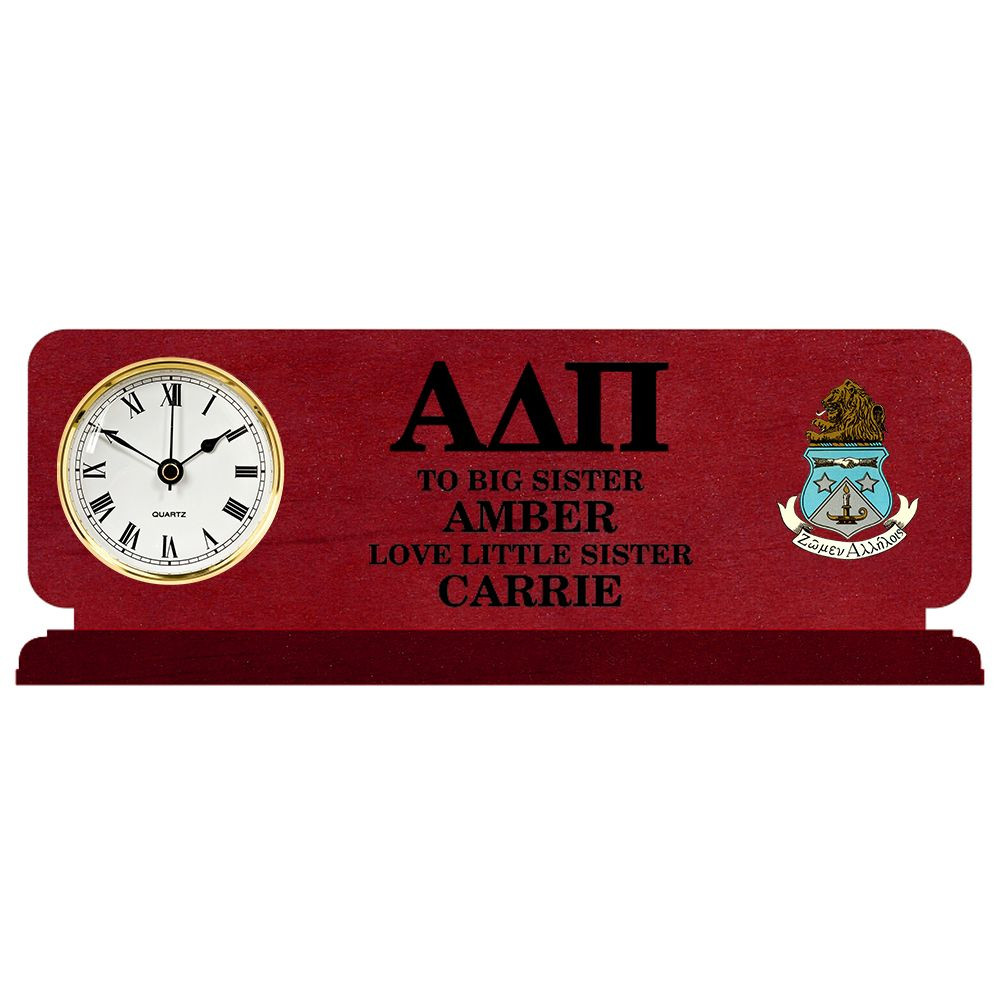 Fraternity & Sorority Engraved Cherry Clock