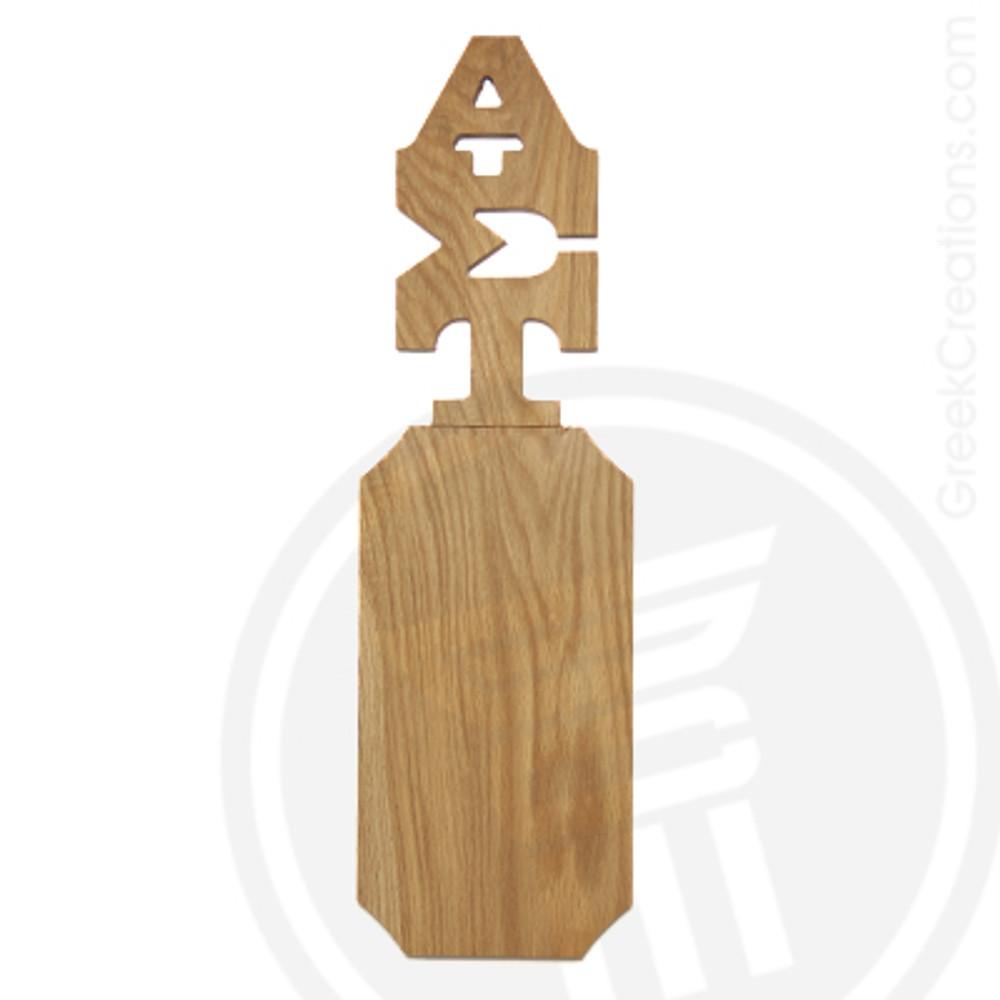 Alpha Sigma Tau 21 Inch Blank Greek Letter Paddle
