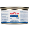 Royal Canin Feline Renal Support T Wet Front