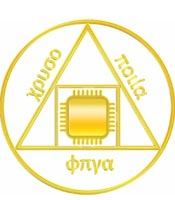 chrysopoeia-fpga-1.jpg