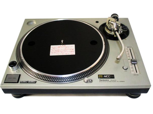 technics 1200 mk5 silver a condition