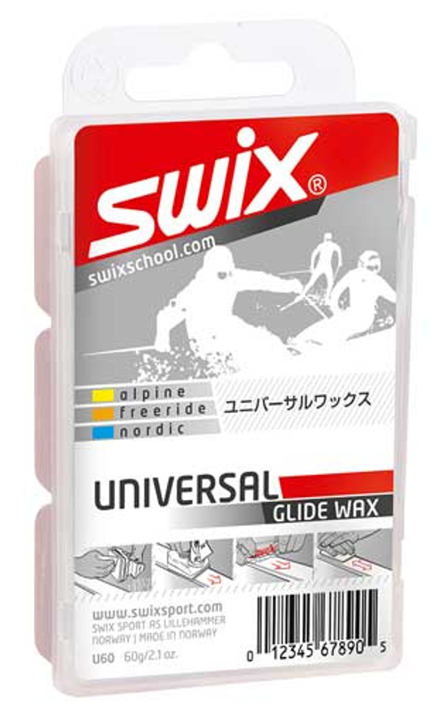 Swix Universal Hot Wax 60g