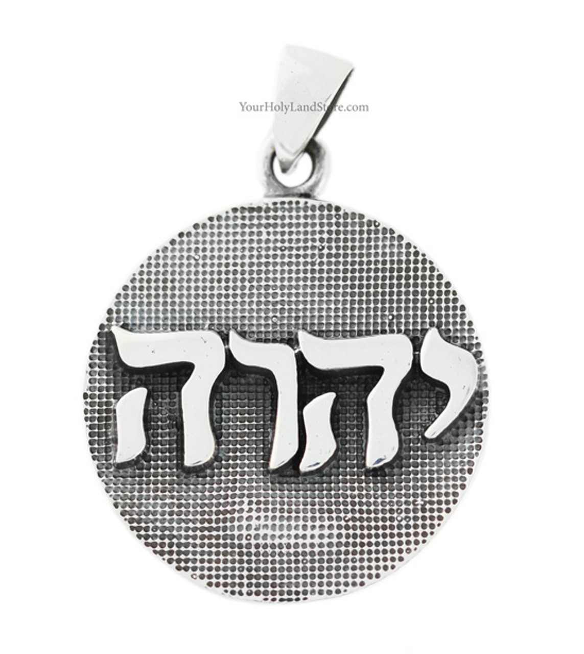 Jehovah tetragrammaton pendant kabbalah jehovah tetragrammaton pendant aloadofball Choice Image