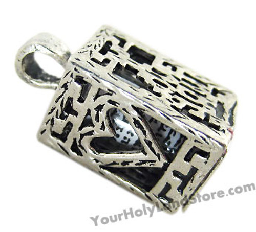 Pendant shema israel scroll mezuzah pendant shema israel scroll mozeypictures Images