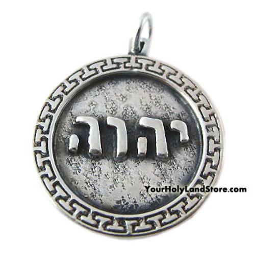 Yahweh jehovah tetragrammaton pendant aloadofball Images