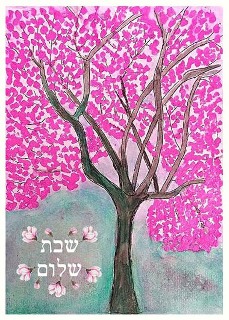 Shabbat shalom greeting card yourholylandstore shabbat shalom greeting card thecheapjerseys Choice Image