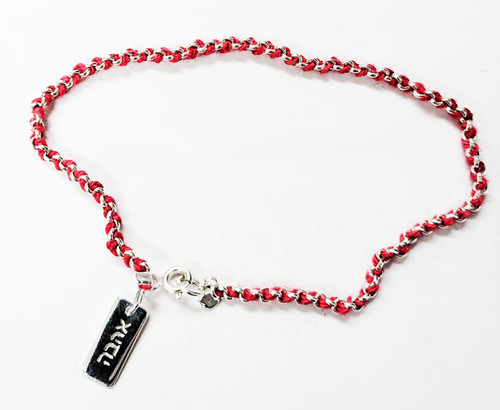 red silver string heart kabbalah authentic necklace bracelet with