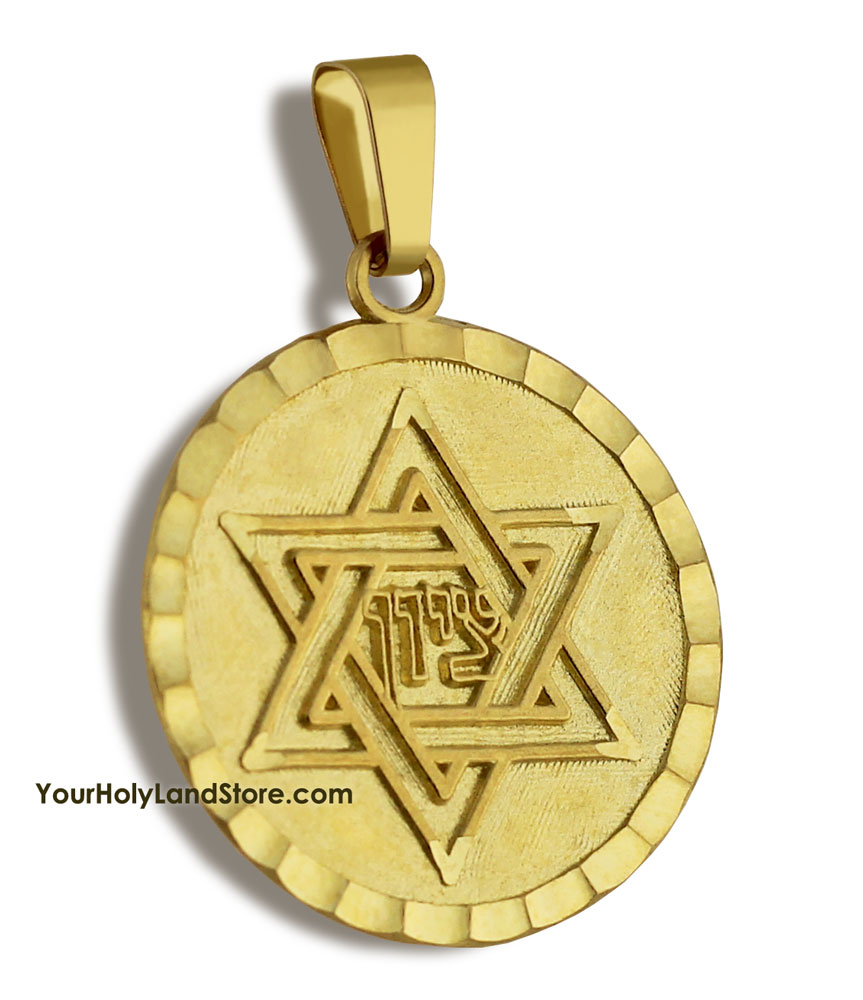 Free shipping on 10k gold star of david zion pendant yourholylandstore 10k gold star of david zion pendant mozeypictures Gallery