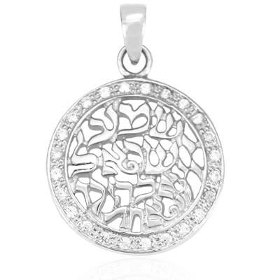 Sterling Silver Shema Yisrael Circle Necklace