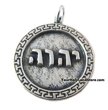 Yahweh Jehovah Tetragrammaton Pendant