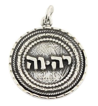 Yahweh pendant the name of god in hebrew yourholylandstore aloadofball Choice Image