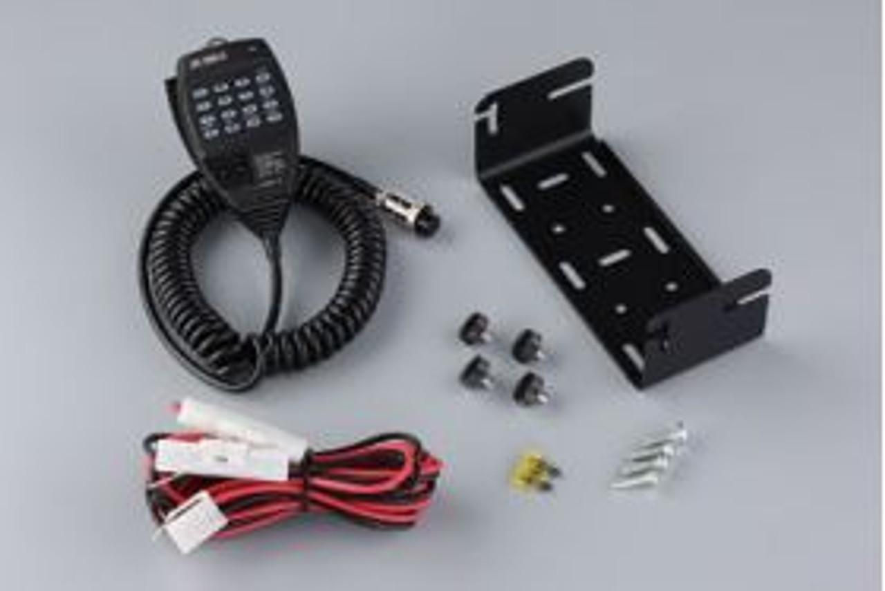 Alinco DR-B185T 85 Watt 2Meter Mobile - SPECIAL