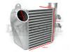 Upgraded Side Mount Intercooler Kit for 1.9 TD VE 90 / 110 / PD100 & PD115