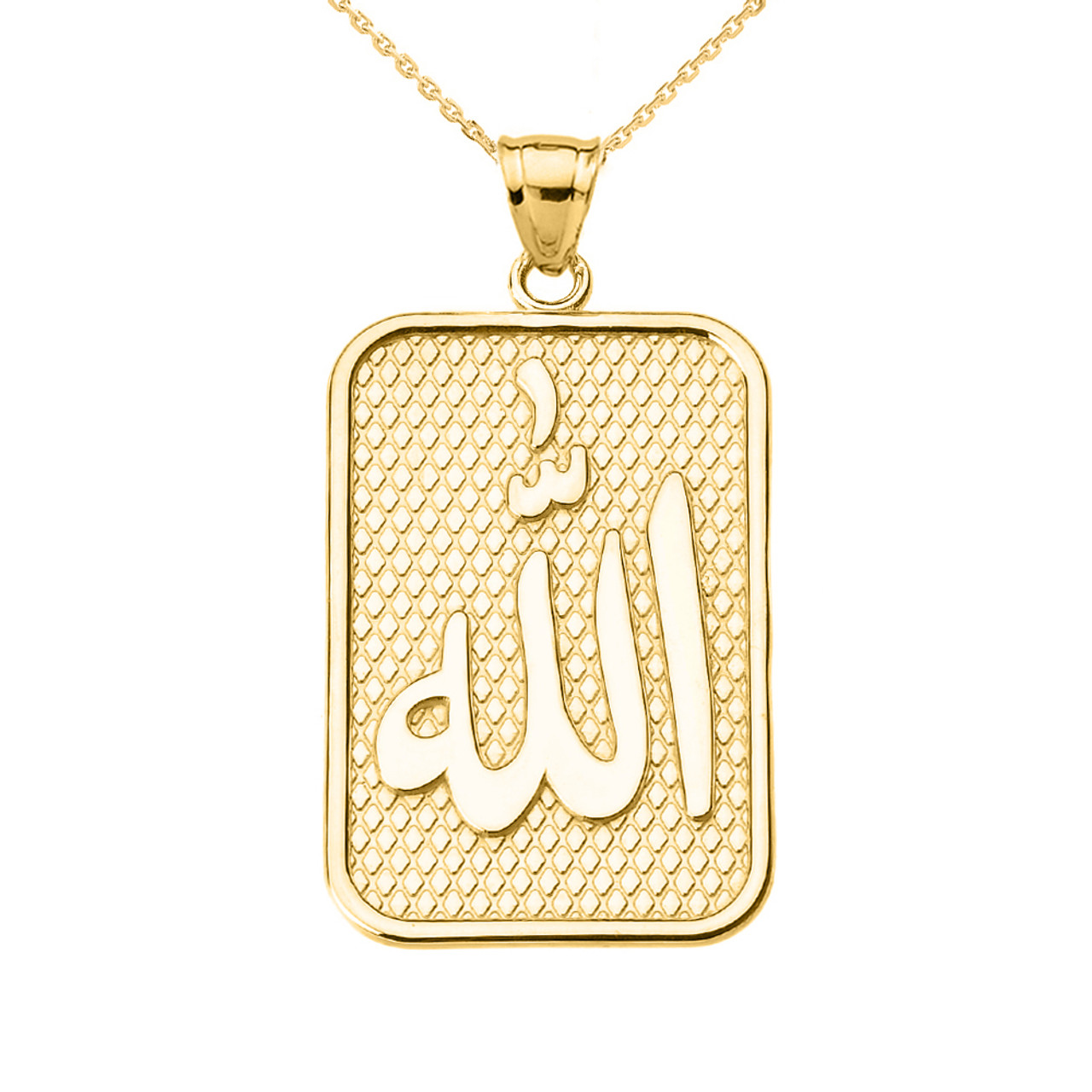 Yellow gold allah pendant necklace yellow gold allah pendant necklace aloadofball Images