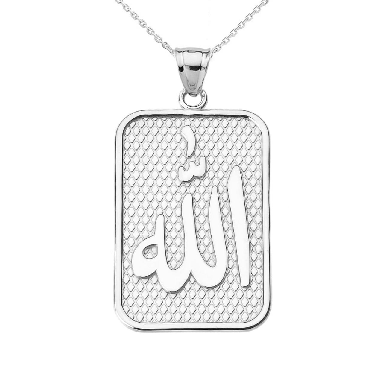 White gold allah pendant necklace white gold allah pendant necklace aloadofball Gallery