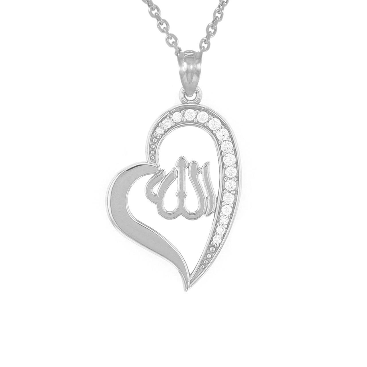 White gold diamond allah heart pendant necklace aloadofball Gallery