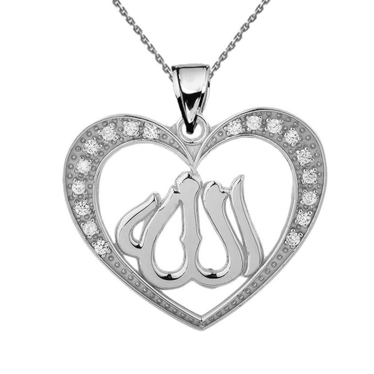 White gold cubic zirconia heart with allah pendant necklace aloadofball Gallery