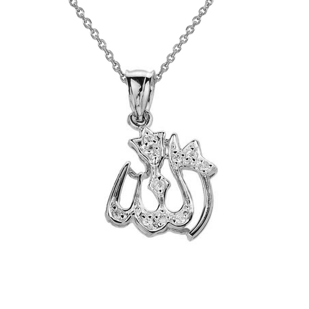 White gold diamonds studded allah pendant necklace aloadofball Gallery