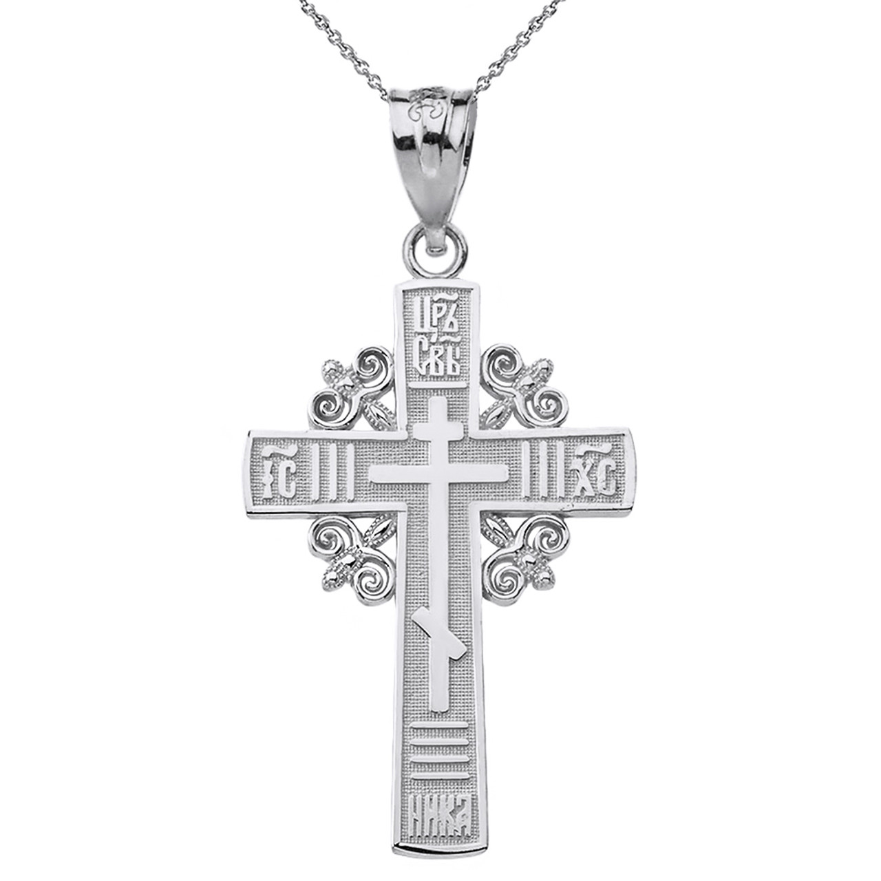 Solid white gold greek orthodox cross pendant necklace aloadofball Gallery