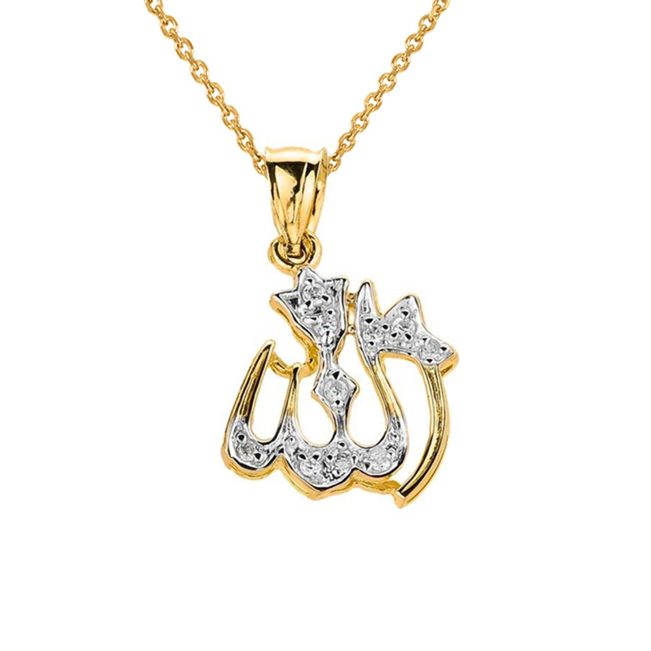 Yellow gold diamonds studded allah pendant necklace aloadofball Gallery