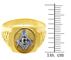 Freemason Square and Compass Two Tone Gold Masonic Men's Ring