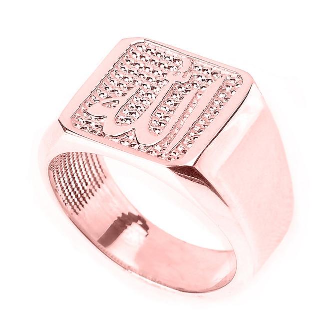 Solid Rose Gold Men's Allah Ring
