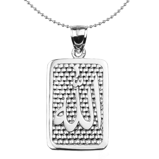 Sterling Silver Allah Engravable Pendant Necklace