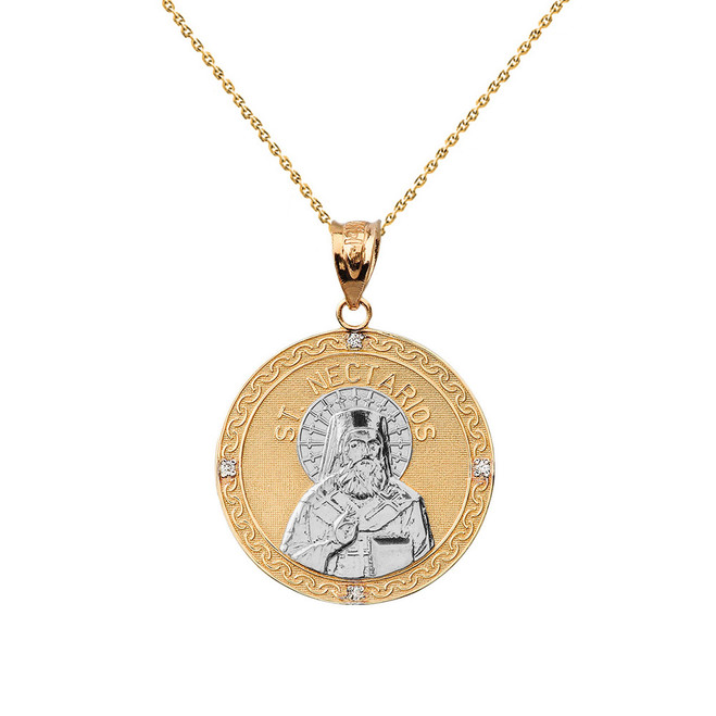 "Two Tone Solid Yellow Gold Greek Orthodox Saint Nectarios of Aegina Engravable Diamond Medallion Pendant Necklace  1.01"" (25 mm)"