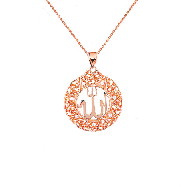 "Rose Gold Diamond Filigree Round Allah Pendant Necklace ( 1"" )"