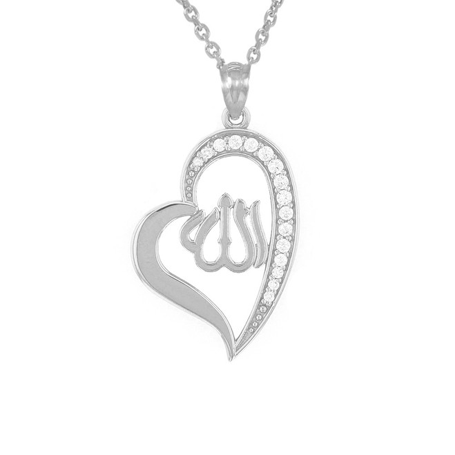 White Gold Diamond Allah Heart Pendant Necklace