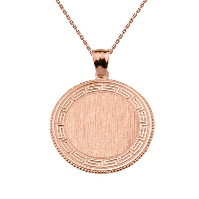 Greek Key Rose Gold Engravable Round Pendant