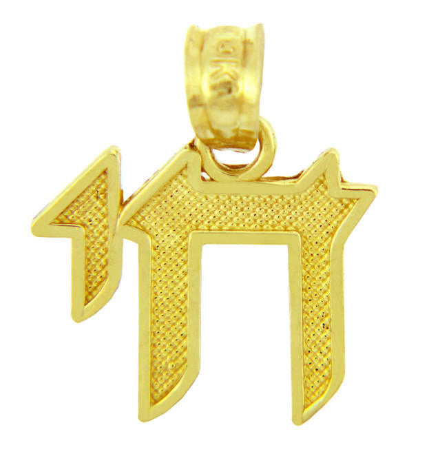 Jewish Charms and Pendants - The 14K Yellow Gold Waffle Chai