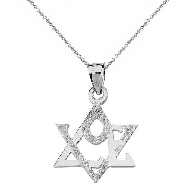 Sterling Silver Textured Love Star of David Pendant Necklace