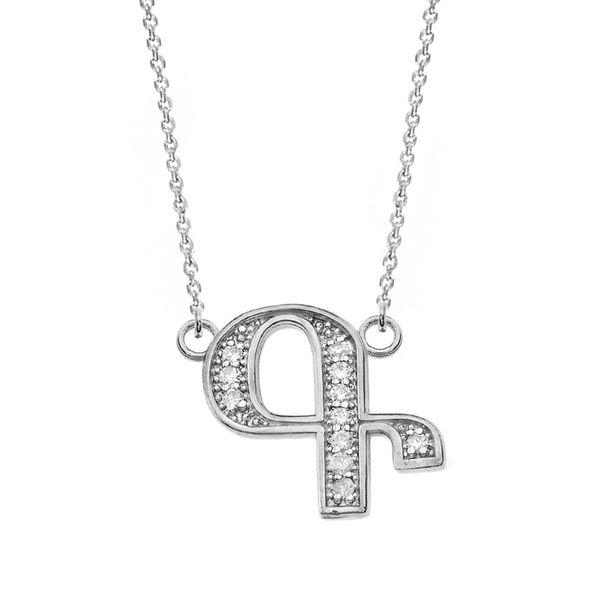 "14K Solid White Gold Armenian Alphabet Diamond Initial ""G"" or ""K"" Necklace"
