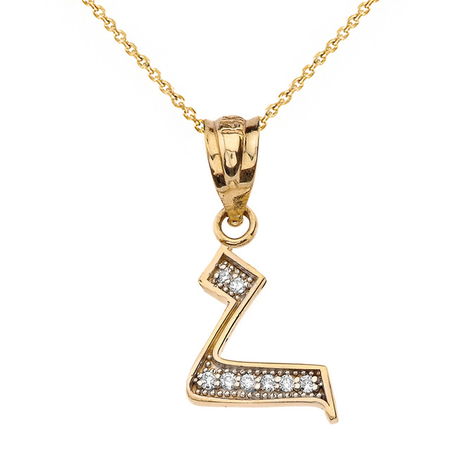 "Solid Yellow Gold Armenian Alphabet Diamond Initial ""H"" Pendant Necklace"