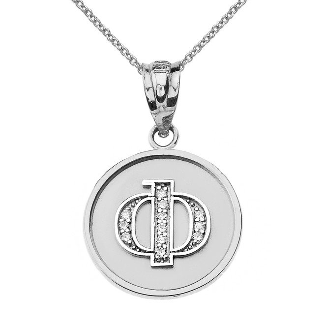 "Solid White Gold Armenian Alphabet Diamond Disc Initial ""F"" Pendant Necklace"