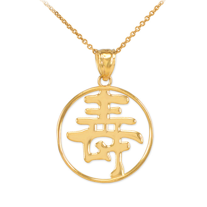 Polished Gold Chinese Long Life Symbol Open Medallion Pendant Necklace