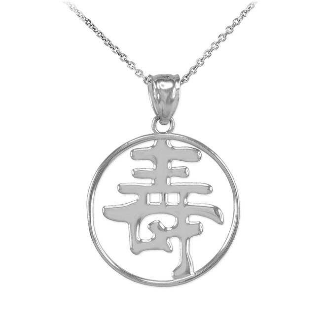 Pendants necklaces countries and cultures collection cultures polished white gold chinese long life symbol open medallion pendant necklace aloadofball Image collections
