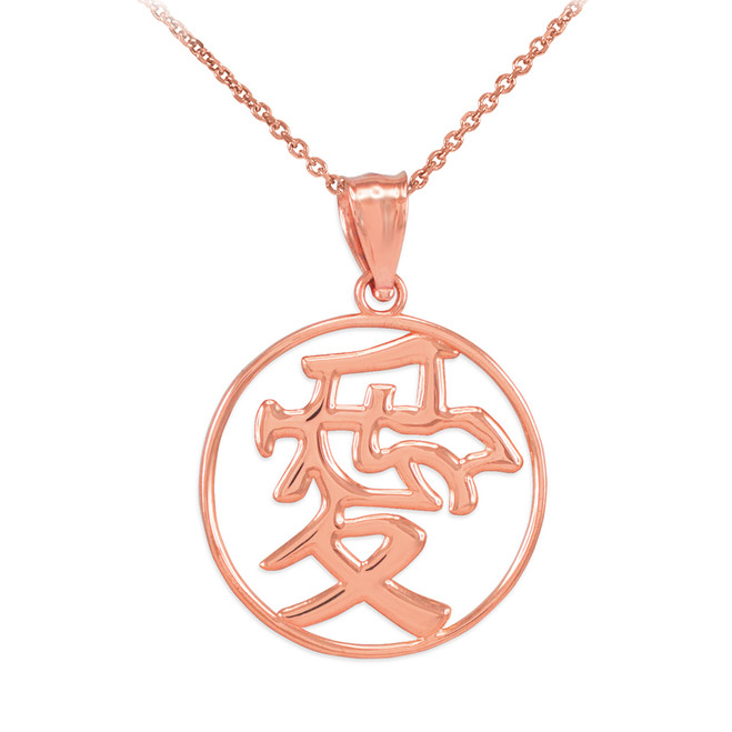 Polished Rose Gold Chinese Love Symbol Open Medallion Pendant Necklace