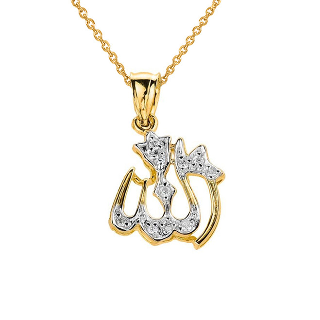 Yellow Gold Diamonds Studded Allah Pendant Necklace