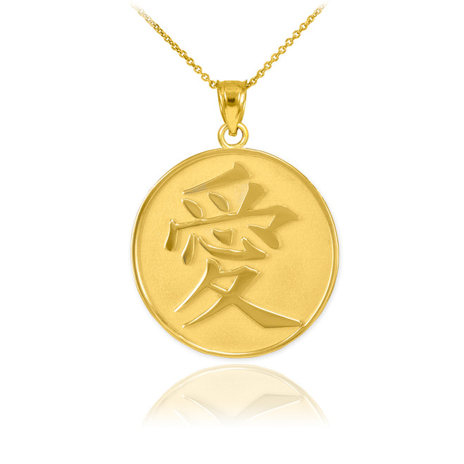 14K Gold Chinese Love Symbol  Medallion Pendant Necklace