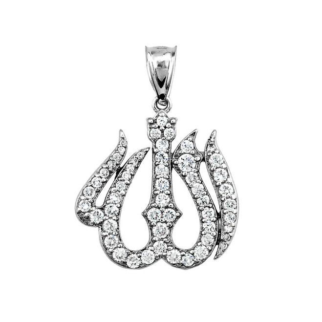 White gold diamond cut allah pendant necklace 14k white gold allah diamond pendant aloadofball Choice Image