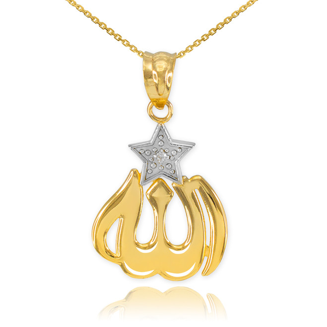 Gold Diamond Allah Star Pendant Necklace
