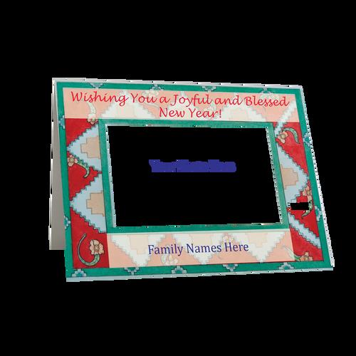 Designer Holiday Photo Card -Joyful New Year - Boxed Set-Folded - BMTY