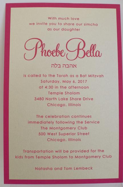 Phoebe Bella: Bat Mitzvah Invitation