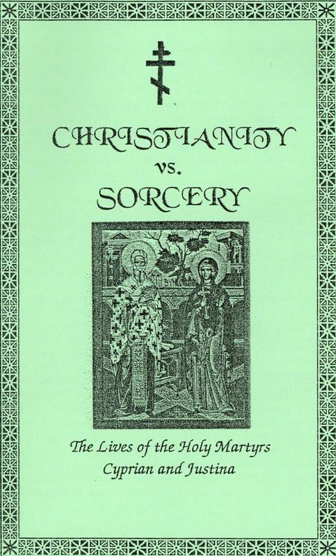 CHRISTIANITY VS. SORCERY