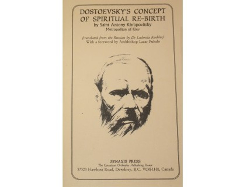 DOSTOYEVSKY'S CONCEPT OF SPIRITUAL RE-BIRTH