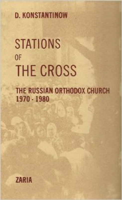 STATIONS OF THE CROSS: The Russian Orthodox Church 1970-1980