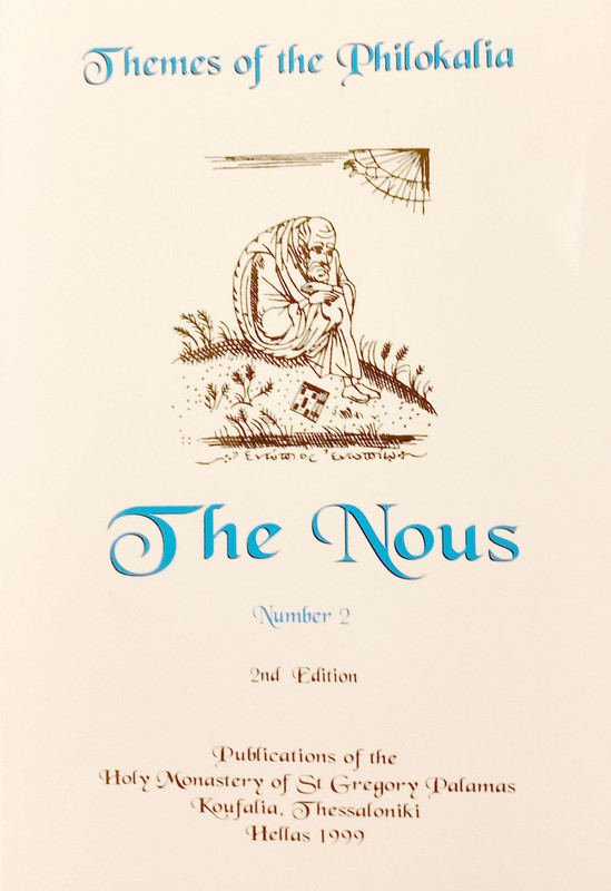 THE NOUS (from Themes From The Philokalia, Number 2, 2nd Edition)